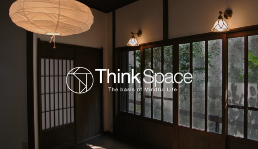 鎌倉でWell-beingワーケーション(後編)~「ThinkSpace鎌倉」で瞑想から不動産チェックへ~