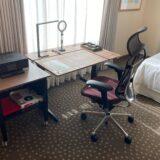 横浜ベイシェラトンホテルでワーク・ステイケーション ~高級デスク&チェアが体験できる横浜ワーケーション~